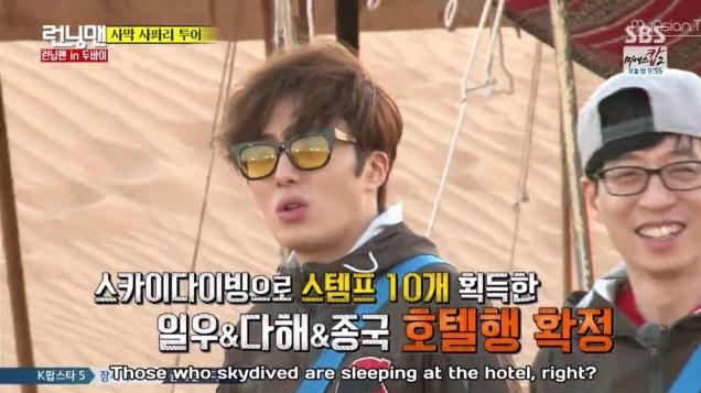 2016 3 6 running man episode 289. jung il-woo screen captures by fan 13. 128