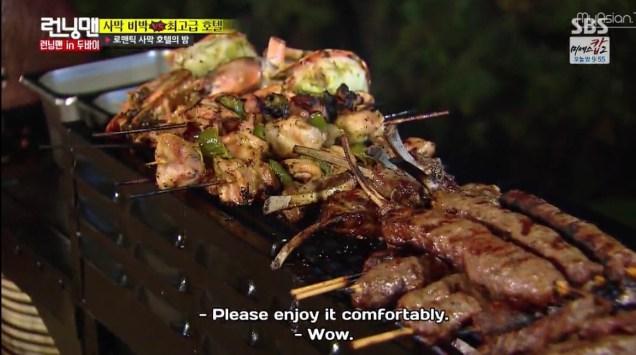 2016 3 6 running man episode 289. jung il-woo screen captures by fan 13. 137