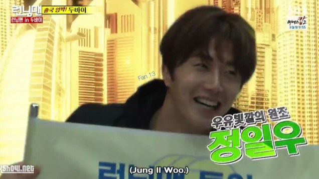 2016 3 6 running man episode 289. jung il-woo screen captures by fan 13. 15