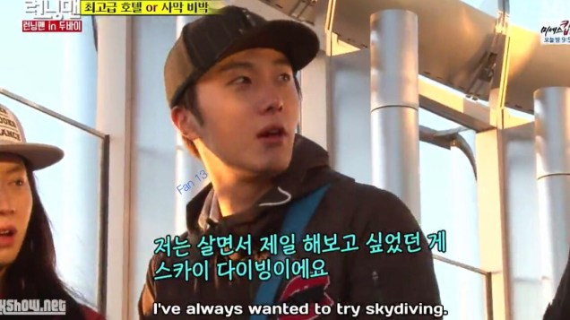 2016 3 6 running man episode 289. jung il-woo screen captures by fan 13. 16