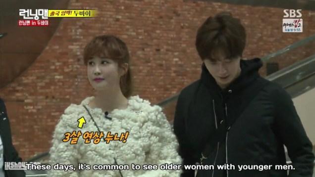 2016 3 6 running man episode 289. jung il-woo screen captures by fan 13. 33