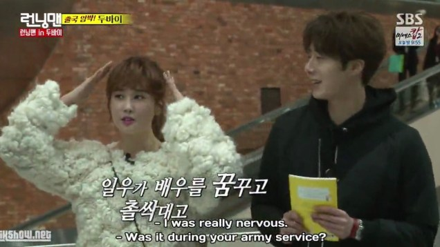 2016 3 6 running man episode 289. jung il-woo screen captures by fan 13. 35