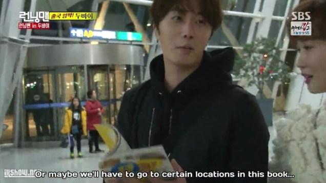 2016 3 6 running man episode 289. jung il-woo screen captures by fan 13. 36