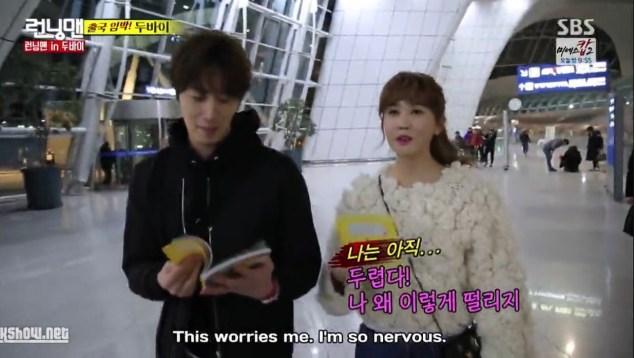 2016 3 6 running man episode 289. jung il-woo screen captures by fan 13. 37