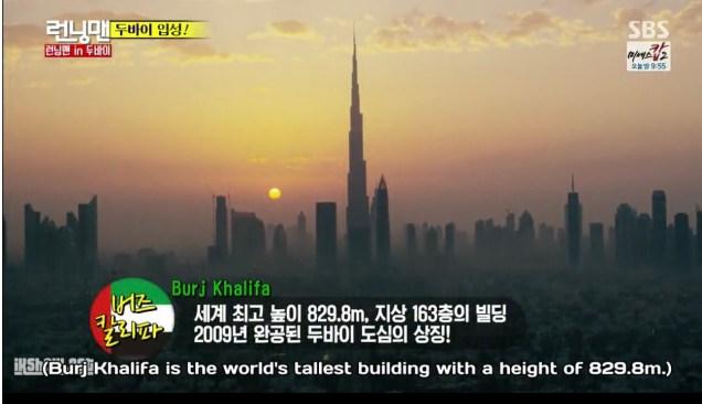 2016 3 6 running man episode 289. jung il-woo screen captures by fan 13. 38
