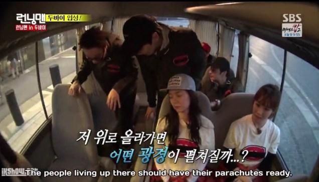 2016 3 6 running man episode 289. jung il-woo screen captures by fan 13. 39