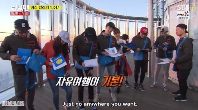 2016 3 6 running man episode 289. jung il-woo screen captures by fan 13. 42