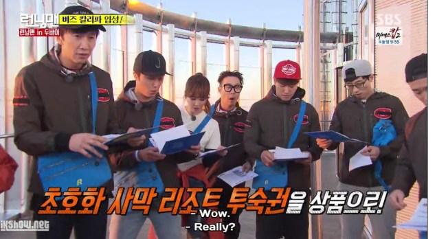 2016 3 6 running man episode 289. jung il-woo screen captures by fan 13. 43