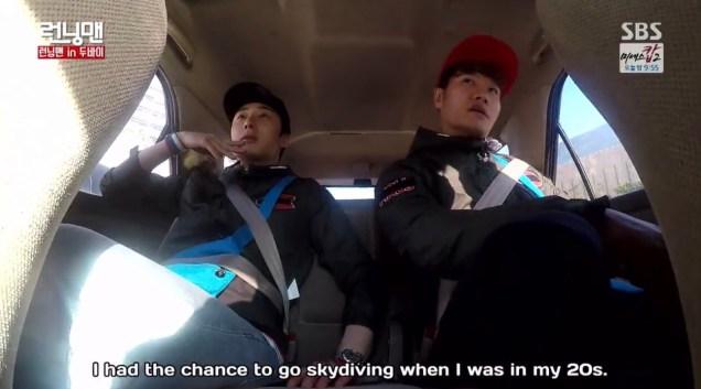 2016 3 6 running man episode 289. jung il-woo screen captures by fan 13. 57