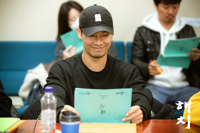 2018 12 18 jung il-woo and cast of haechi during script reading. 4