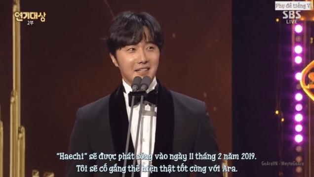 2018 12 31 Jung Il-woo at the 2018 SBS Awards 2.PNG