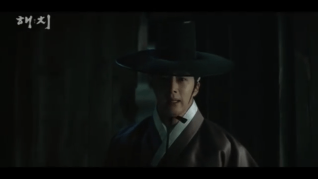 2019 1 10 haechi : hatch trailer scree captures by fan 13. credit sbs 12