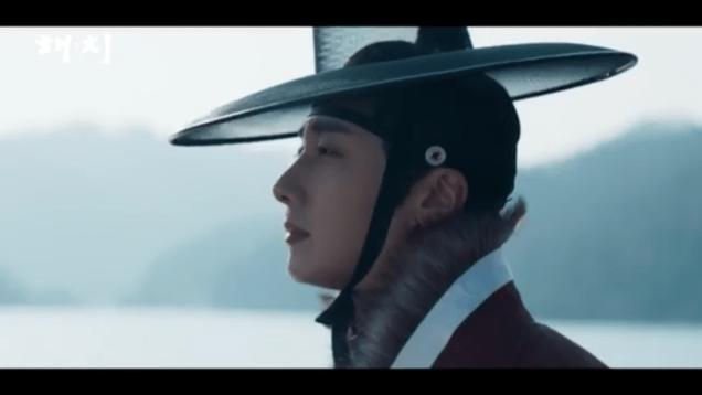 2019 1 10 haechi : hatch trailer scree captures by fan 13. credit sbs 2