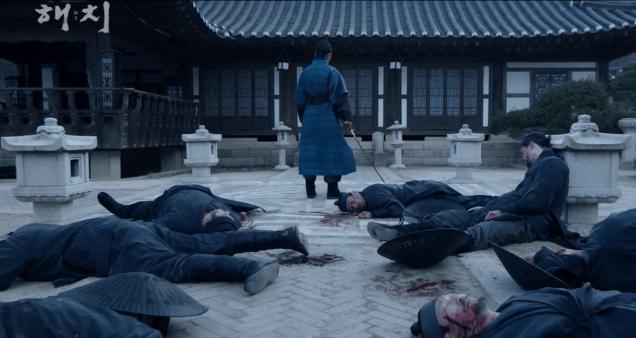 2019 1 21 jung il-woo in haechi third trailer. cr. sbs screen aptures: fan 13 17