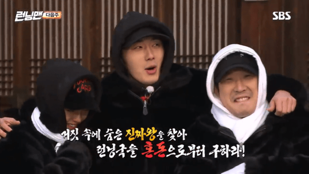 2019 1 27 jung il-woo in the preview of running man episode 436.1