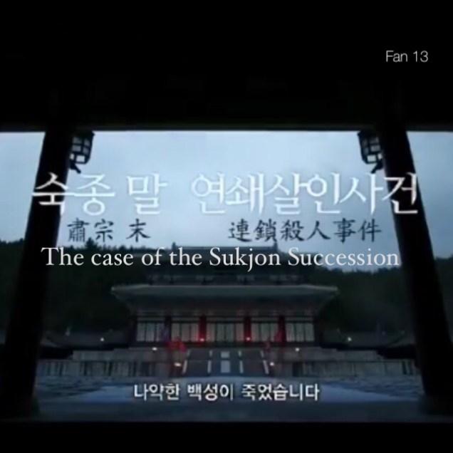 2019 haechi trailer 4 english subtitled by fan13. cr. sbs12