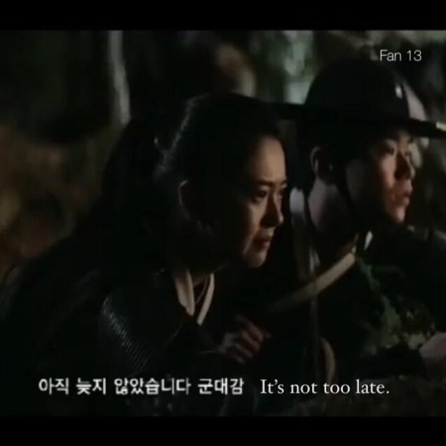 2019 haechi trailer 4 english subtitled by fan13. cr. sbs4