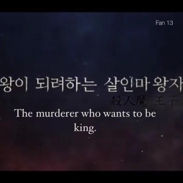 2019 haechi trailer 4 english subtitled by fan13. cr. sbs9