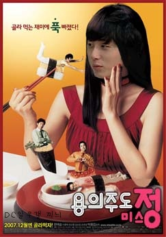 Jung Il-woo Photo Jokes. Cr. DCIlwoo Fans 8