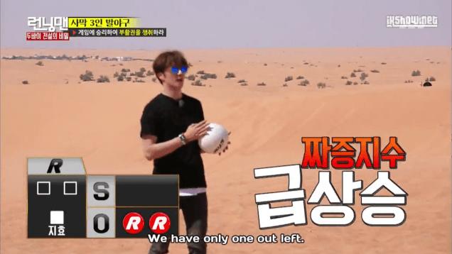 2016 3 13 Jung Il-woo in running Man Episode 290. (Dubai Part II) Cr. SBS 112