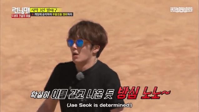 2016 3 13 Jung Il-woo in running Man Episode 290. (Dubai Part II) Cr. SBS 117
