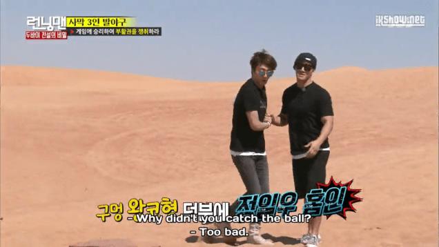 2016 3 13 Jung Il-woo in running Man Episode 290. (Dubai Part II) Cr. SBS 128