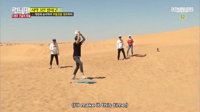 2016 3 13 Jung Il-woo in running Man Episode 290. (Dubai Part II) Cr. SBS 175
