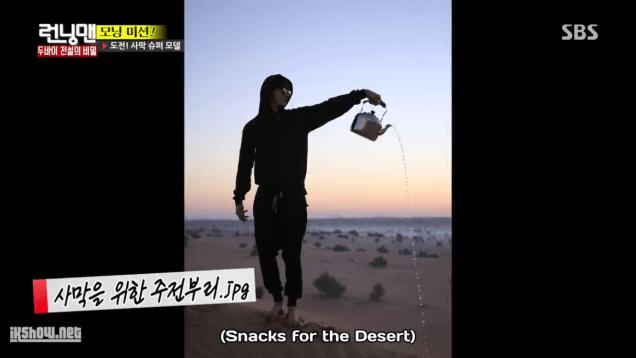 2016 3 13 Jung Il-woo in running Man Episode 290. (Dubai Part II) Cr. SBS 18