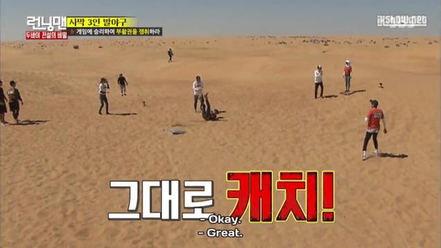 2016 3 13 Jung Il-woo in running Man Episode 290. (Dubai Part II) Cr. SBS 181