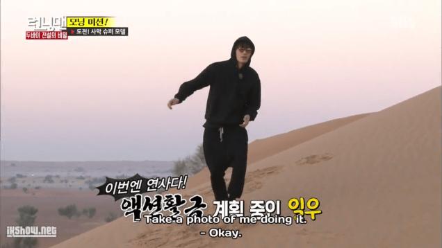 2016 3 13 Jung Il-woo in running Man Episode 290. (Dubai Part II) Cr. SBS 19