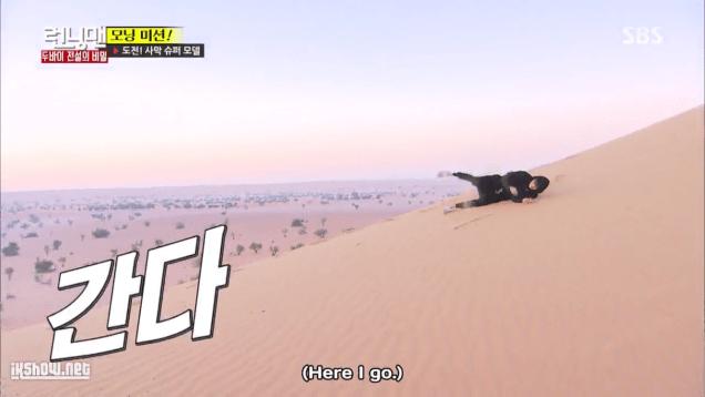 2016 3 13 Jung Il-woo in running Man Episode 290. (Dubai Part II) Cr. SBS 20