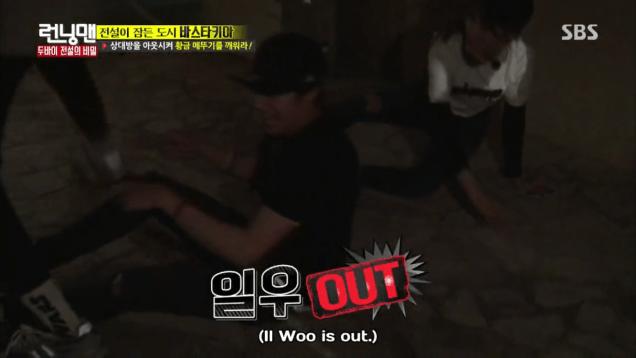 2016 3 13 Jung Il-woo in running Man Episode 290. (Dubai Part II) Cr. SBS 252
