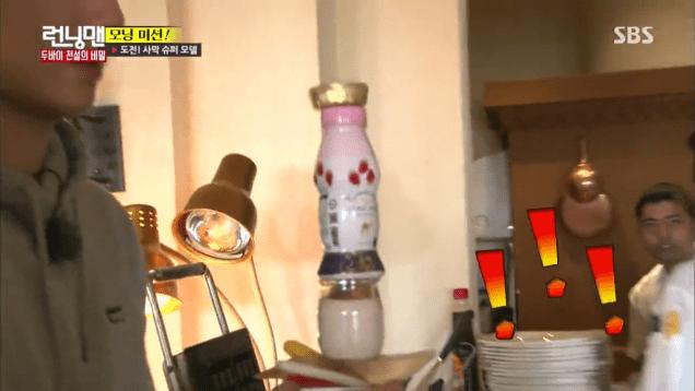 2016 3 13 Jung Il-woo in running Man Episode 290. (Dubai Part II) Cr. SBS 61