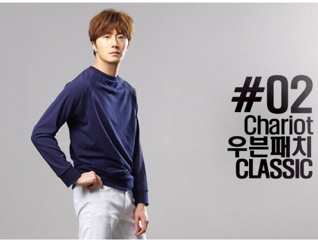 2016 3 Jung Il-woo for Chariot. 133