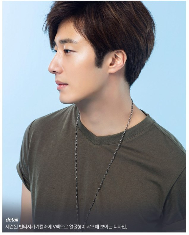 2016 3 Jung Il-woo for Chariot. 23