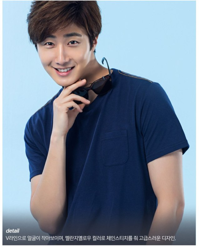 2016 3 Jung Il-woo for Chariot. 69