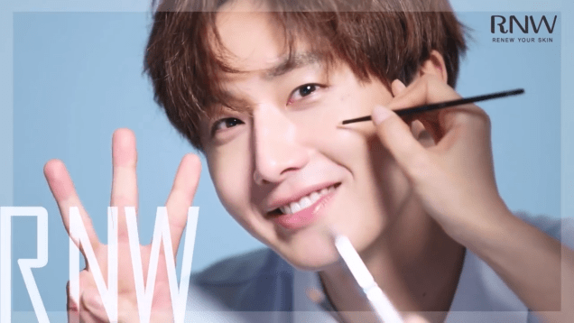 2016 4 8 Jung Il-woo for RNW Cosmetics. Cr. Damiin & Fan 13 (Captures from video.).11