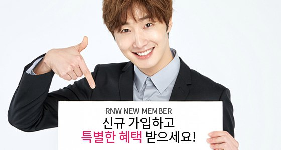 2016 4 8 Jung Il-woo for RNW Cosmetics. Cr. Damiin.13