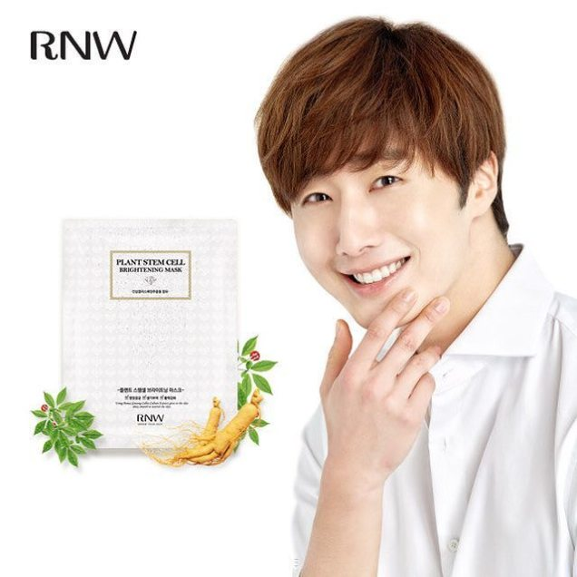 2016 4 8 Jung Il-woo for RNW Cosmetics. Cr. Damiin.31
