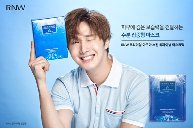 2016 4 8 Jung Il-woo for RNW Cosmetics. Cr. Damiin.9