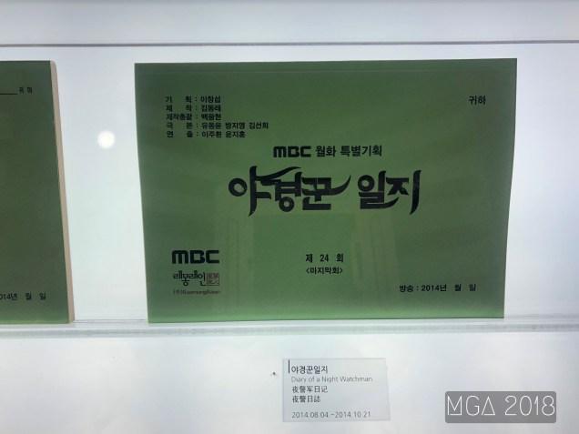 2018 MGA Dae Jang Geum Park 55
