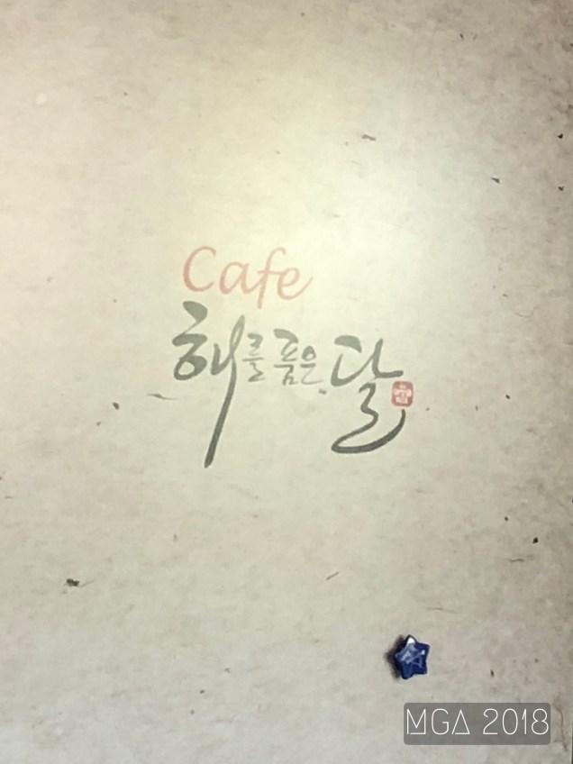 2018 MGA Dae Jang Geum Park 72