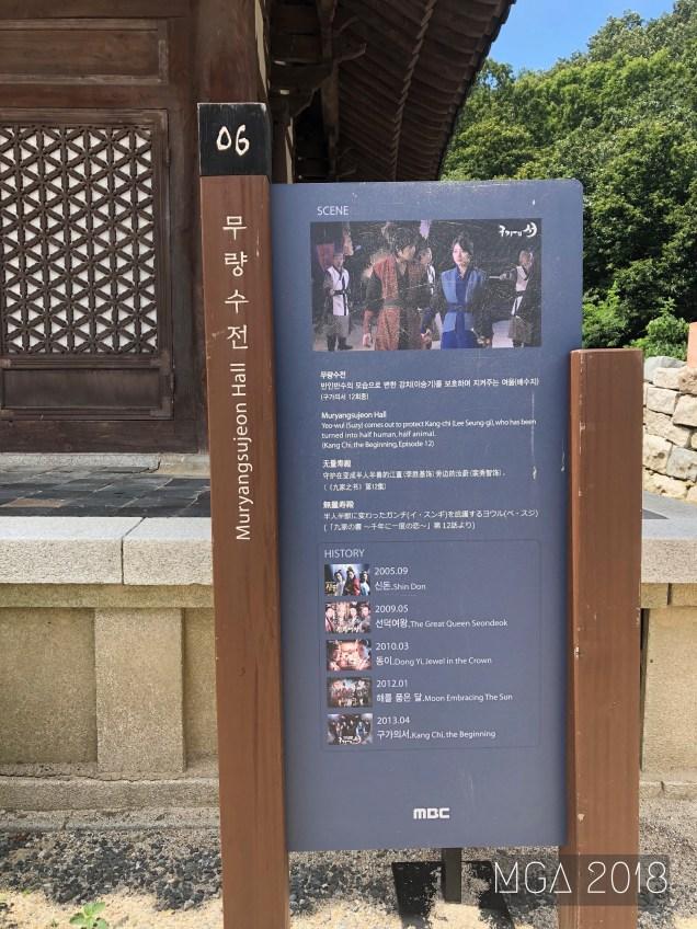 2018 MGA Dae Jang Geum Park 73