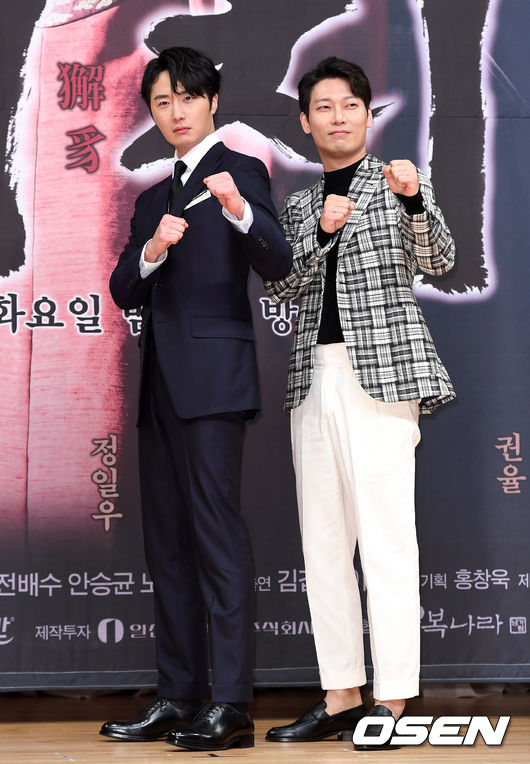 2019 2 11 Haechi Press Conference Cr. Various 10