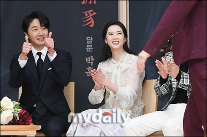 2019 2 11 Haechi Press Conference Cr. Various 41