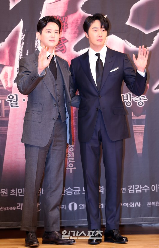 2019 2 11 Haechi Press Conference Cr. Various 45