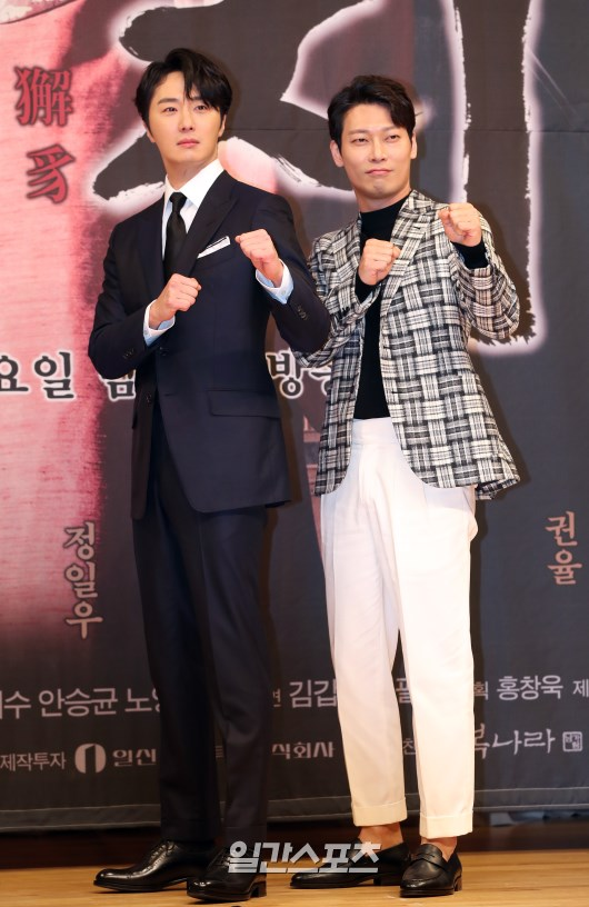 2019 2 11 Haechi Press Conference Cr. Various 9