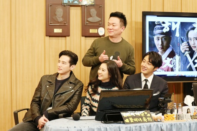 2019 2 11 Jung Il-woo at the SBS Radio Cultural Show 11