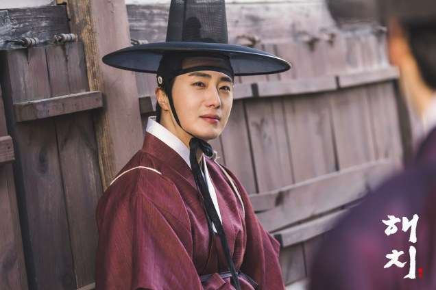2019 2 11 Jung Il-woo BTS Haechi Episode 1. Cr. SBS, Dispatch. 24