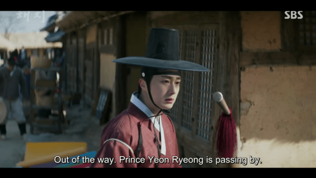 2019 2 11 Jung Il-woo in Haechi Episode 1. Cr. SBS 18